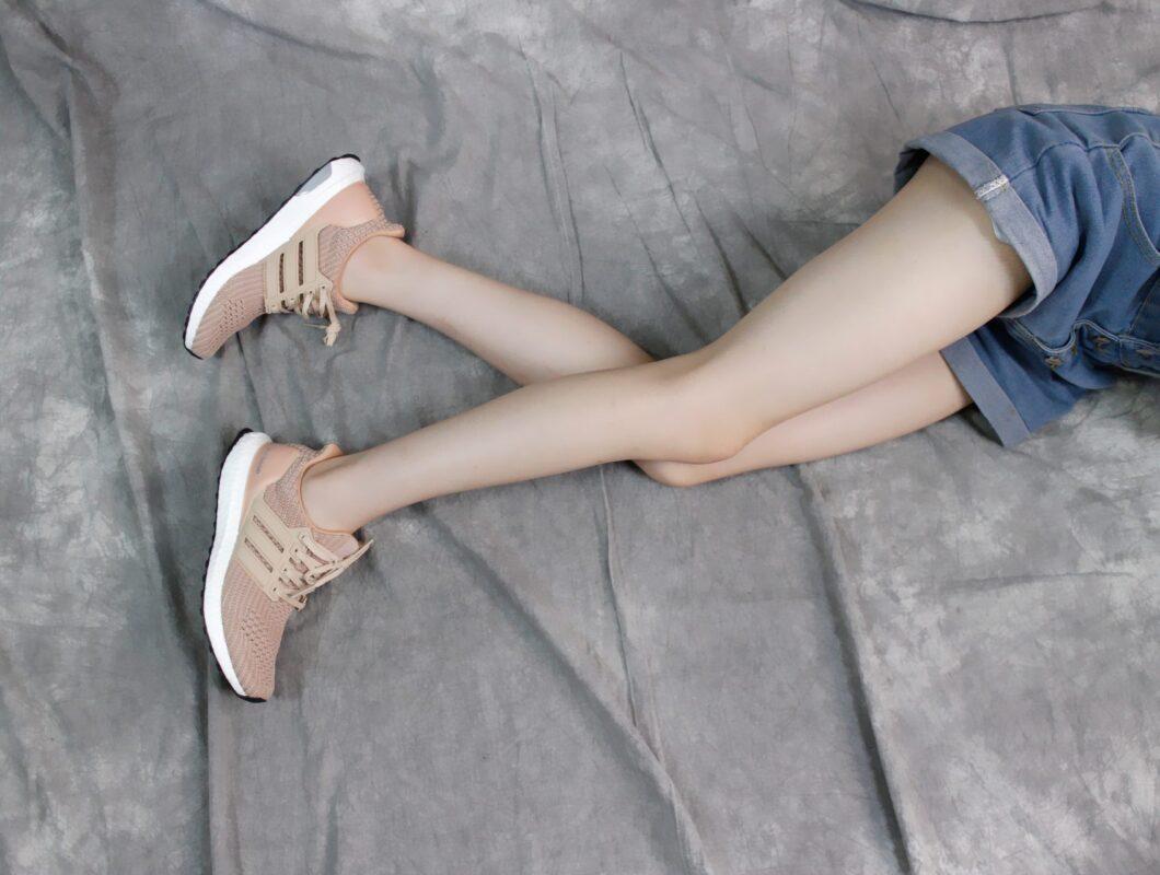 Giày Adidas Ultra Boost 4.0 giá rẻ Hồ Chí Minh
